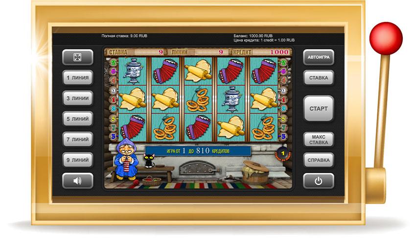 Игровой автомат Keks (Колобок, Печки)