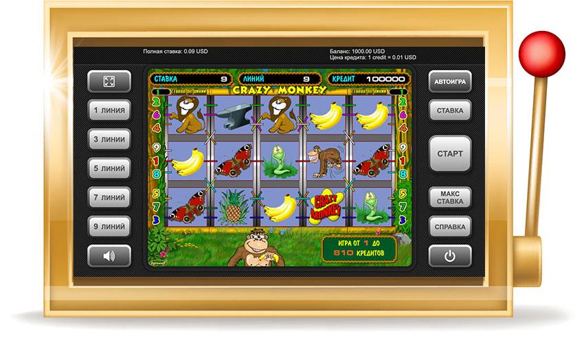 Fruit coctail crazy monkey он-лайн игровые автоматы интернет казино игровые автоматы более
