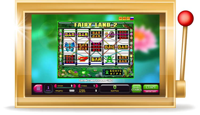 Fairy land игровые автоматы онлайнi евро видеочат рулетка онлайн