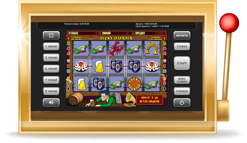 Игровой автомат Lucky Haunter (Лаки Хантер)