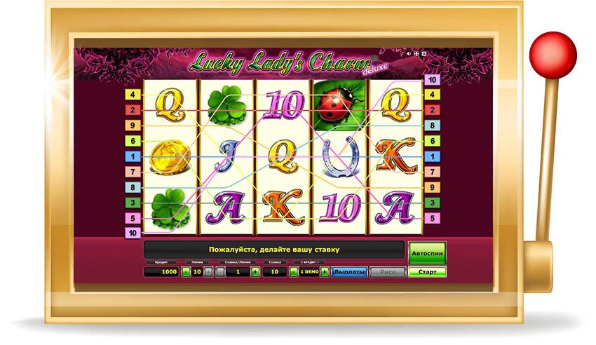 Игровые автоматы играть бесплатно лаки леди игровые автоматы играть бесплатно без регистрации казино елена