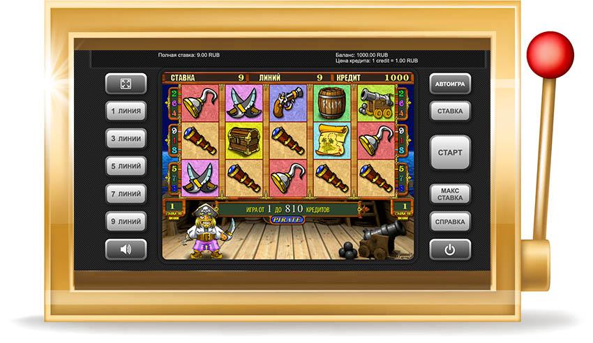 Игровой автомат Pirate (Пираты)