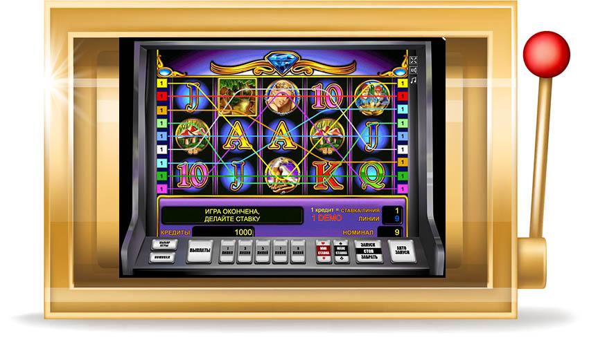 Игровой автомат Unicorn Magic (Юникорн Меджик,Волшебный единорог, Магия единорога)