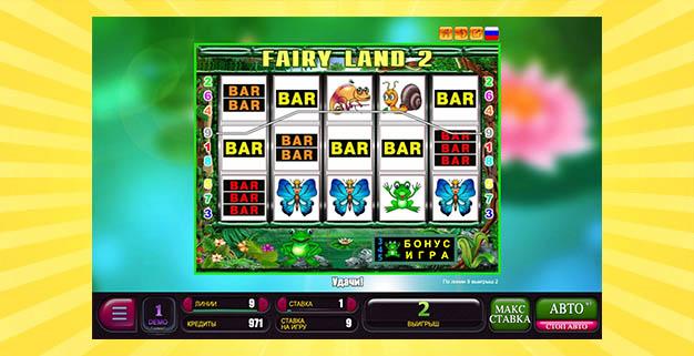 Игровой автомат Сказочная Страна 2