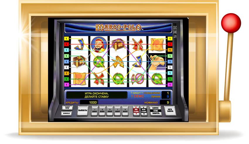 Игровые автоматы marco polol скачать бесплатно европейское рулетка казино играть бесплатно