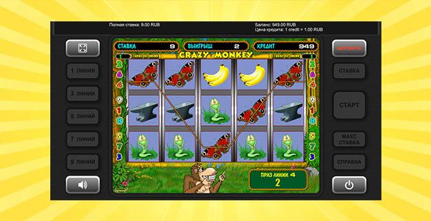 Игровой автомат Обезьянки