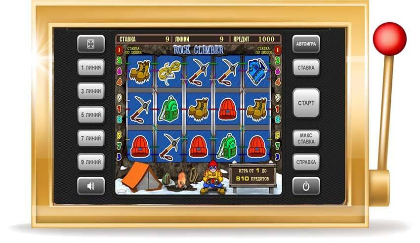 Игровые автоматы веревки online casino slots no download