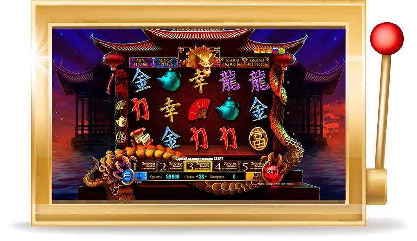 Игровой автомат  88 Dragons Treasure ( 88 Драконов)