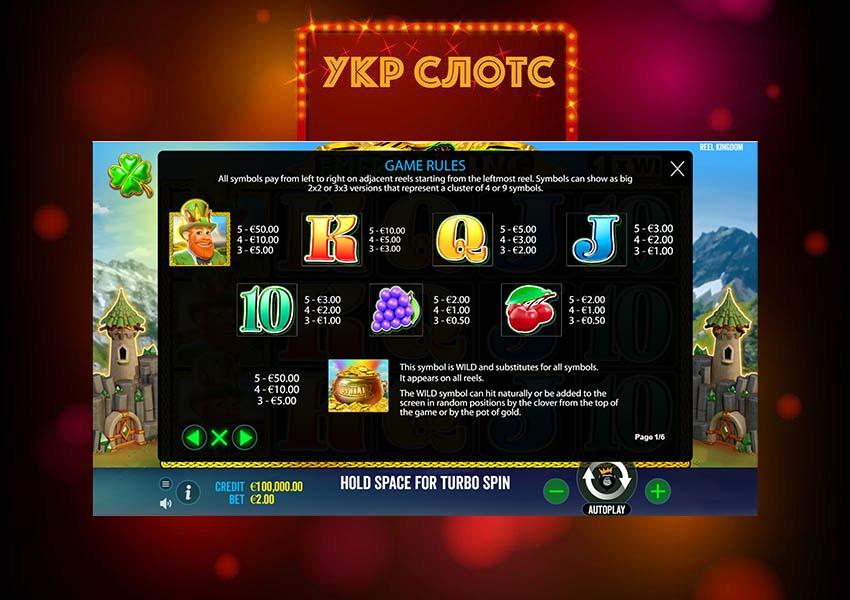 Игровой автомат Emerald King