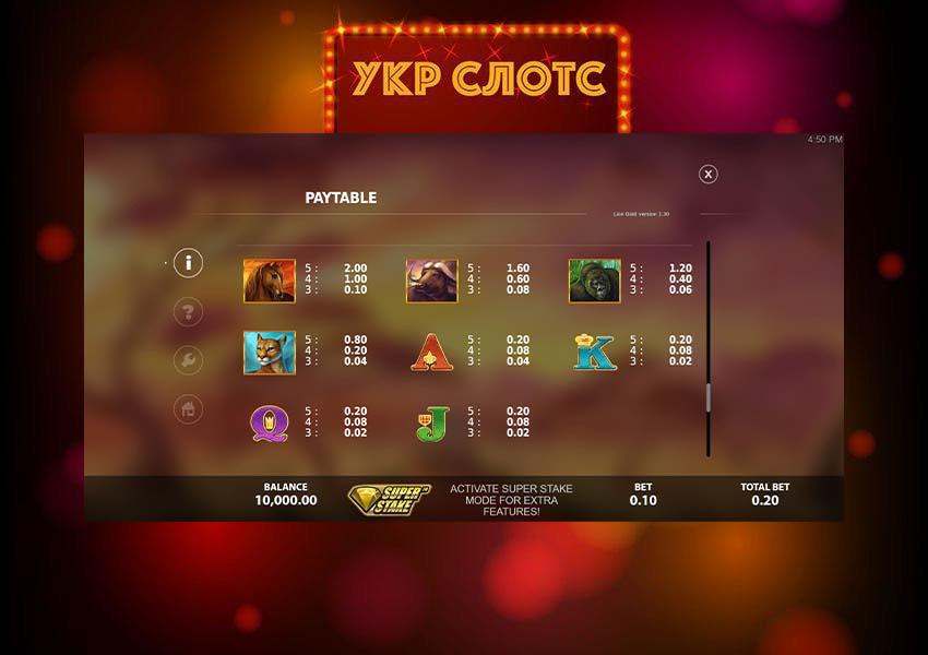 Игровой автомат Золотой Лев